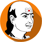 Chanakya Neeti in Tamil