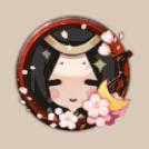 桜月夜・相伴