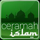 Ceramah Islam icon