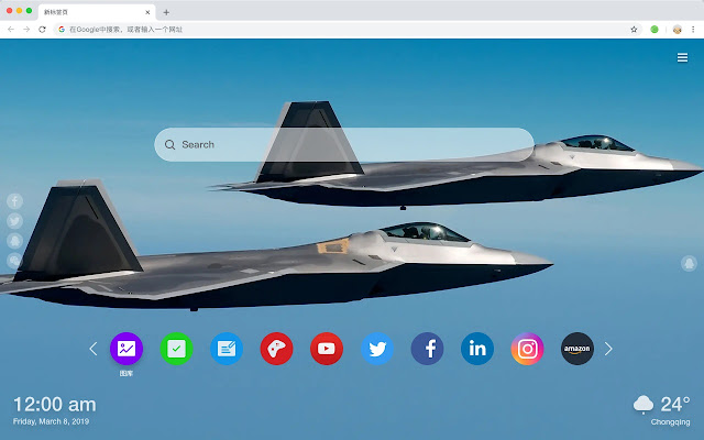 F-22 fighter New Tab, Wallpapers HD
