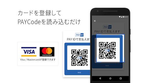 PAY ID - u304au652fu6255u3044u30a2u30d7u30ea 1.3.1 PC u7528 2