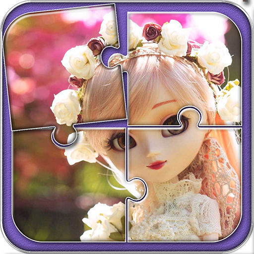 可愛的娃娃拼圖 解謎 App LOGO-硬是要APP