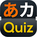 Hiragana Quiz - Katagana,Japanese Alphbet icon