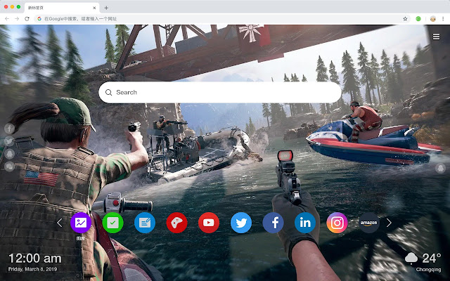 Far Cry 5 Pop Game HD New Tabs Theme