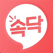 속닥 - 20만 여자 전용 커뮤니티