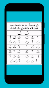 Iqra Pedoman Belajar AlQuran Jilid 1-6 Lengkap - náhled