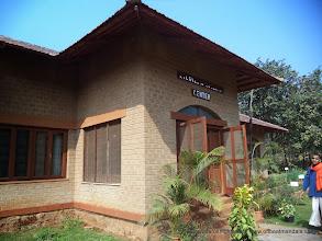 Photo: Aurvedic Centre