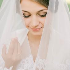 Wedding photographer Irina Khliboyko (irkakvitka). Photo of 01.06.2017
