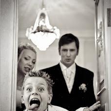 Wedding photographer Slava Krik (krik). Photo of 27.05.2015