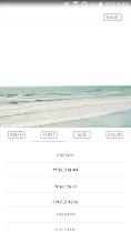 Aragraphy (아라그라피,아름다운 글귀 만들기) - screenshot thumbnail 06