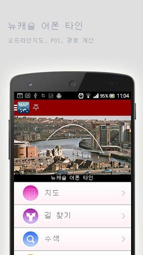 뉴캐슬 어폰 타인오프라인맵