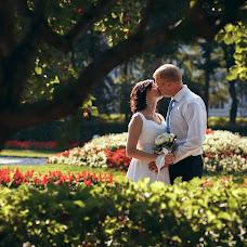 Wedding photographer Vitaliy Karpov (Vitality). Photo of 22.04.2017