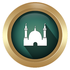 Prayer Now : Azan Prayer Times APK for Nokia