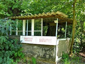 Photo: Őrház