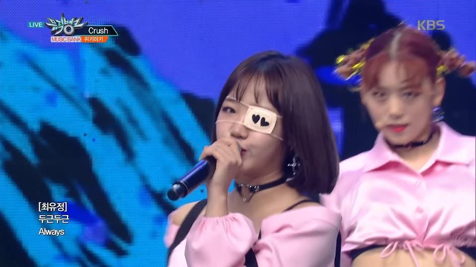 eyepatchidols_yoojung2
