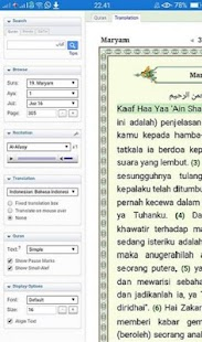 Alquran Android Indonesia - náhled