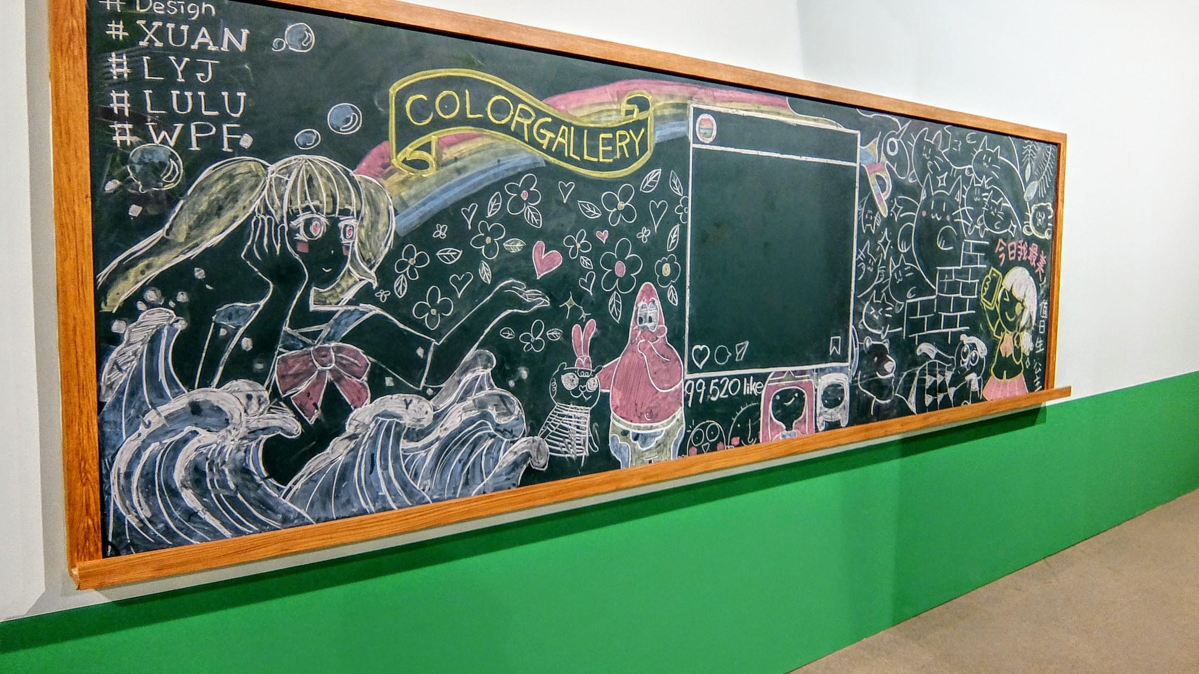 第七關,是校園的黑板/椅子等