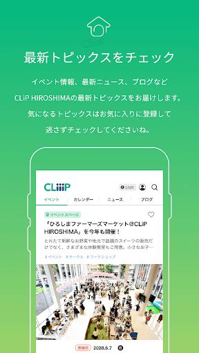 My CLiP 1.0.0 screenshots 1