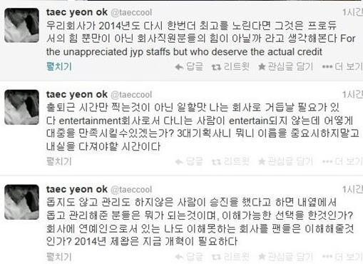 TaecyeonCallingOutJYP