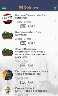 JEvents Jewish New York, St. Petersburg and Moscow- screenshot thumbnail