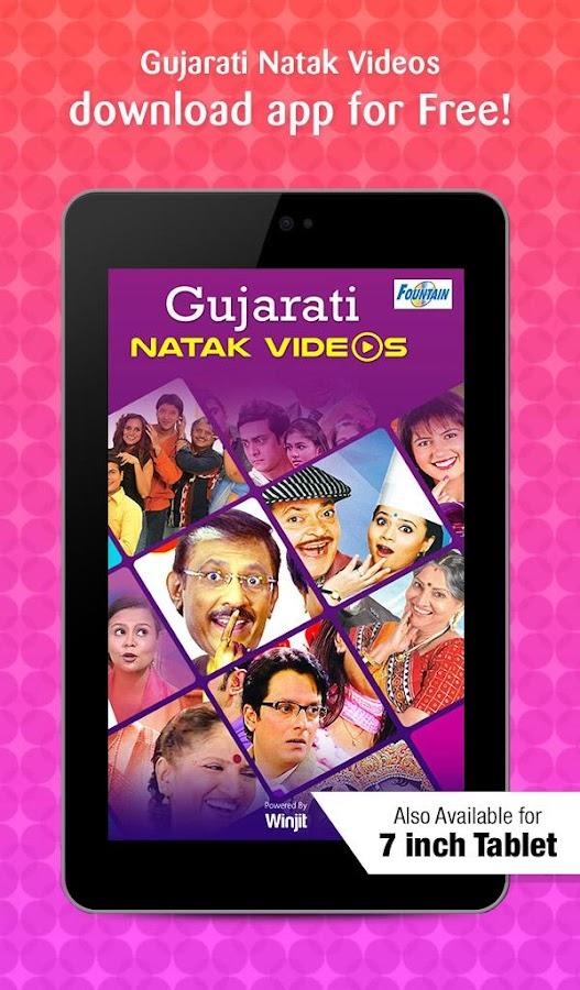 Gujarati natak.