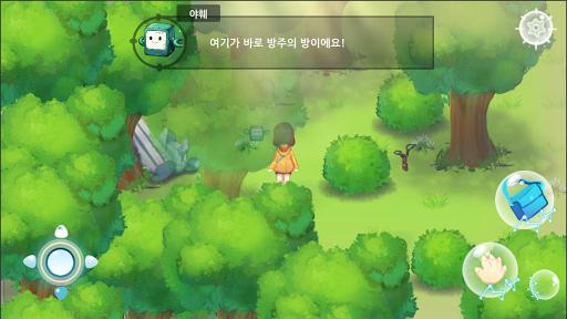 project NOAH 1.05 de.gamequotes.net 2