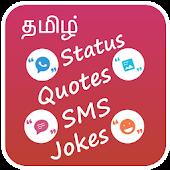 Tamil Status, Tamil Jokes, Tamil Quotes, Tamil SMS