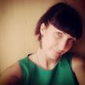 Наталия Самохина