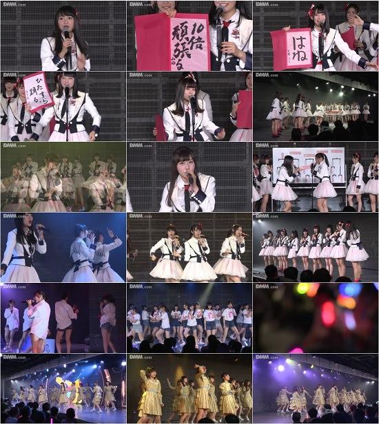 (DMM)(HD) NGT48「劇場新春公演」 180102