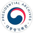 The Presidential Archives