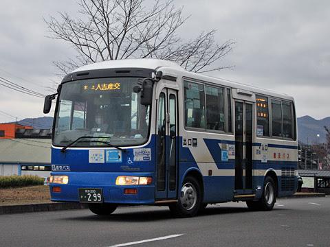 産交バス 人吉 ・299