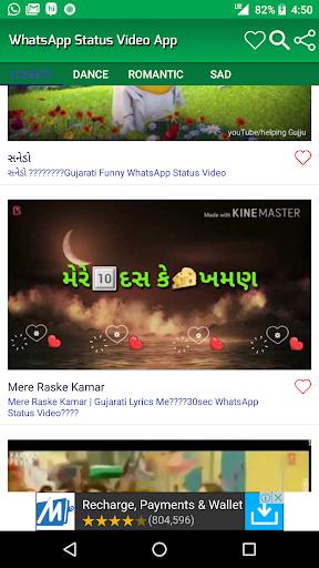 Download Status Video App in Gujarati for WhatsApp Google Play