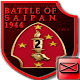 Battle of Saipan 1944 (free)