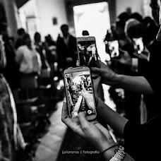 Fotógrafo de bodas Justo Navas (justonavas). Foto del 14.03.2018