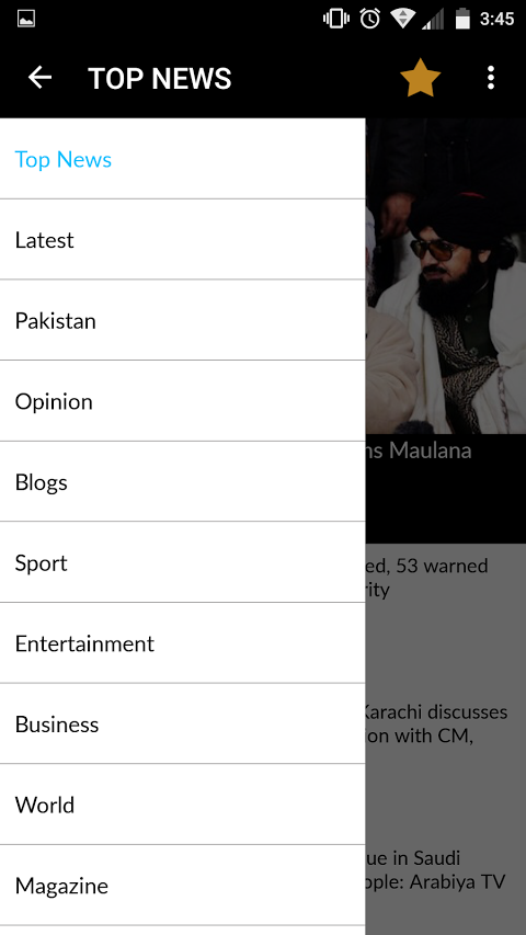 Dawn - Official Mobile App- screenshot