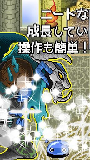 ニート 勇者 3 -闇の側の者たち- 無料ロールプレイング
