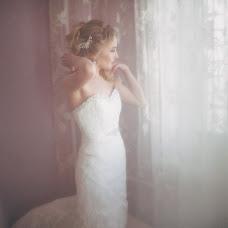 Wedding photographer Maksim Volkov (whitecorolla). Photo of 17.06.2018