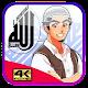 Anime Muslim Wallpaper Download on Windows