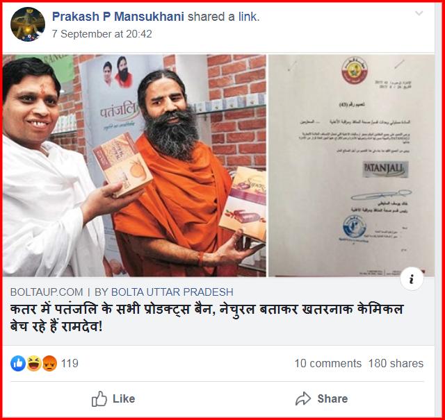 screenshot-www.facebook.com-2019.09.14-18_15_19.png