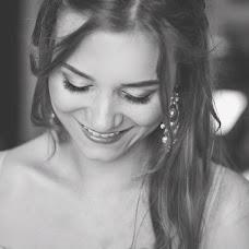 Wedding photographer Svetlana Savina (sawastudiophoto). Photo of 23.08.2017