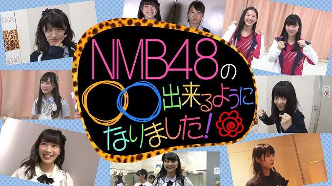 (TV-Variety)(720p) NMB48の○○出来るようになりました! ep01 ep02