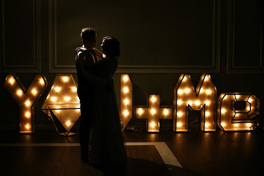 Wedding photographer Tim Demski (timdemski). Photo of 02.06.2019