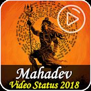 Mahadev Video Status - Mahakal Status APK