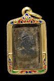 พระหลวงปู่ศุข พิมฑ์ประภามณฑล เนื้อตะกั่ว เลี่ยมทองพร้อมใช้ พร้อมบัตรรับรองสมาคมพระเครื่องครับ