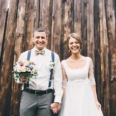 Wedding photographer Veronika Anosova (Anosova). Photo of 09.08.2016