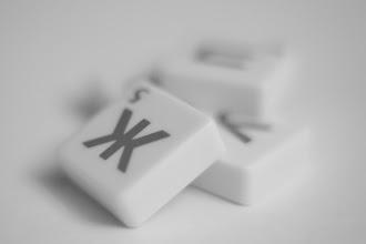Photo: Scrabble