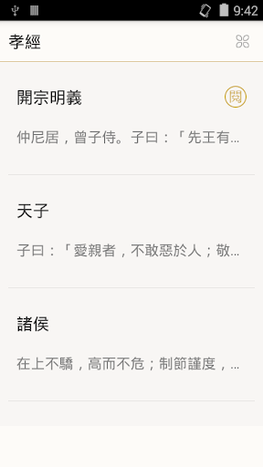 Android app 教室: Nova Launcher Setting 教學Part 1 ...