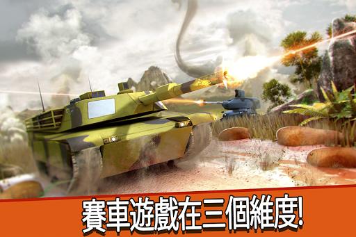 坦克 戰鬥 射擊 閃電戰 軍用坦克 遊戲 在線 全世界 瘋狂