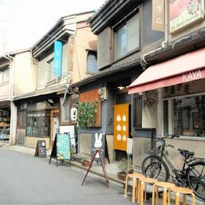 大阪・中崎町のレトロポップカフェ「太陽ノ塔 GREEN WEST」でゆるりティータイム