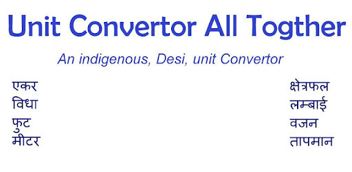 Unit Convertor All Togather - Apps on Google Play